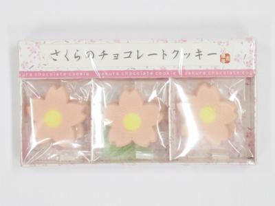 桜,雑貨,emv,岡山,倉敷