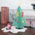eMVオリジナルペーパークリスマスツリープレゼント