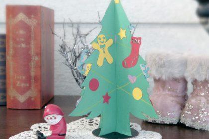 クリスマスツリープレゼント