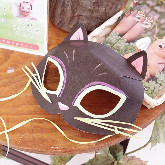 あなたも動物に変身! アニマルマスクを一緒に作ろう♪