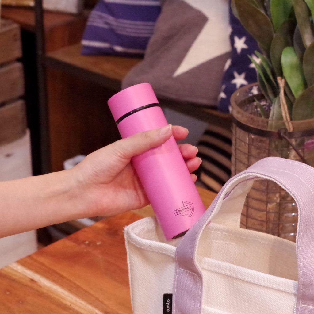 ポケットに入るほど小さな水筒「POKETLE」はきっとあなたの定番アイテムになる(はず)