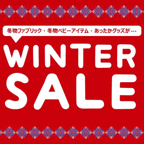 wintersale-line