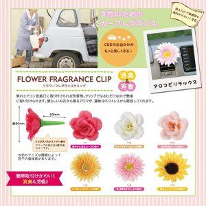 wao-shop_4535304257950_1