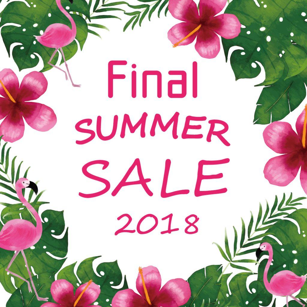 summersale1040
